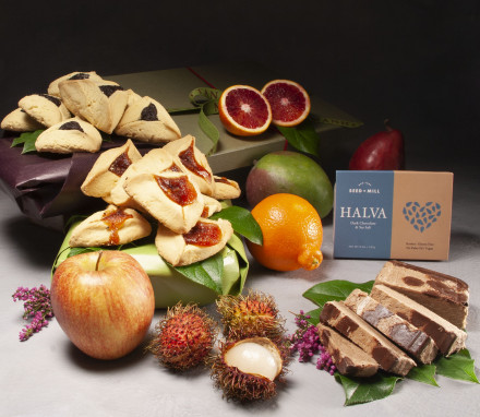 Halva Some Hamantashen Hamper $75