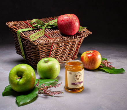 Kosher Apples & Honey Basket $40