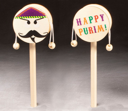 Wooden Purim Noisemaker $12