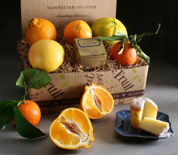 Hello Sunshine Citrus Gift