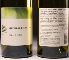 Galil Mountain Sauvignon Blanc